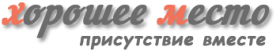 Аренда кабинета психолога в Москве — 24 кабинета от 300р. в час Логотип
